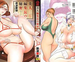 Bijin Henshuu-chou no Himitsu -..