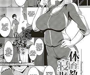 Taiiku kyoushi wa..