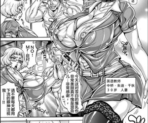Futanarijima ~The Queen of Penis~..