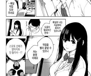 YaMiTsuKi Pheromone - 중독성..