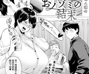 Onozomi no Ketsumatsu