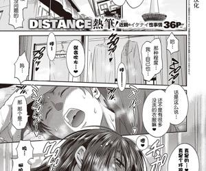 Haha to Musuko no Himegoto
