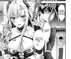 Shinou to Shitetara Akuma Musume..