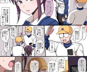 Terasu MC NTR Manga Jikkyou..