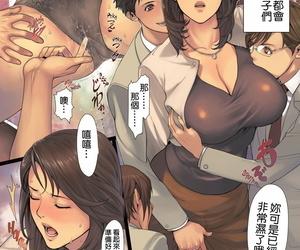 織田non NON VIRGIN WANIMAGAZINE COMIC SPECIAL COMIC – ADULT Chinese Decensored幼香郡主嵌字 - part 7