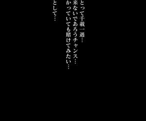 Shisa Nagusamex - part 3