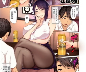 Emori Uki Oba-chan no waki to ashi to etc... comic KURiBERON DUMA 2020-07 Vol. 21 Chinese 路过的骑士汉化组