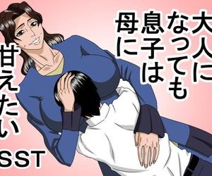 SST otona ni natte mo musuko wa..