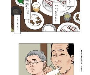 Oozora Kaiko Kaiko Haha ni Koishite Tokubetsu Hen -Wagaya no Kyuuka no Sugoshita Kata- - part 2