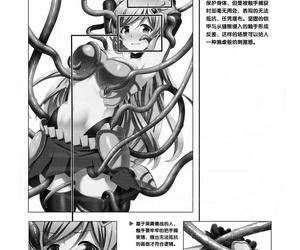 Ichijinsha How to Draw the..