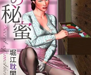 Haha no Himitsu - Secret of Mother Ch. 1-8