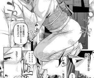 Mesuryoku - part 11