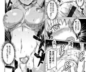 Shirushi - part 3