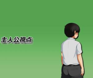 Boku ga Koishita Sensei wa Yarichin ni Nerawaremashita. - part 17