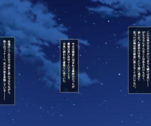Amaamax 2!! ~Hatsuratsu Ecchi na..