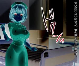 Reikan Shoujo #3 Anata..