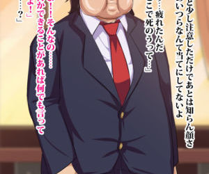 Tokai no Iro ni Somaru Kanojo -..