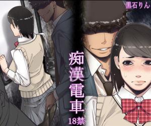 Ogromne cycki manga